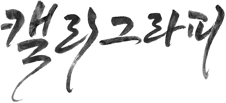 0bcfcbb6-3ed8-4351-84ad-f07cf13a18a8.jpg?ixlib=rb-1.1.0&w=1240&auto=format%2C%20compress&lossless=true&ch=save-data&s=127f035b0a1b69ad5aea4ba3b2880f4a